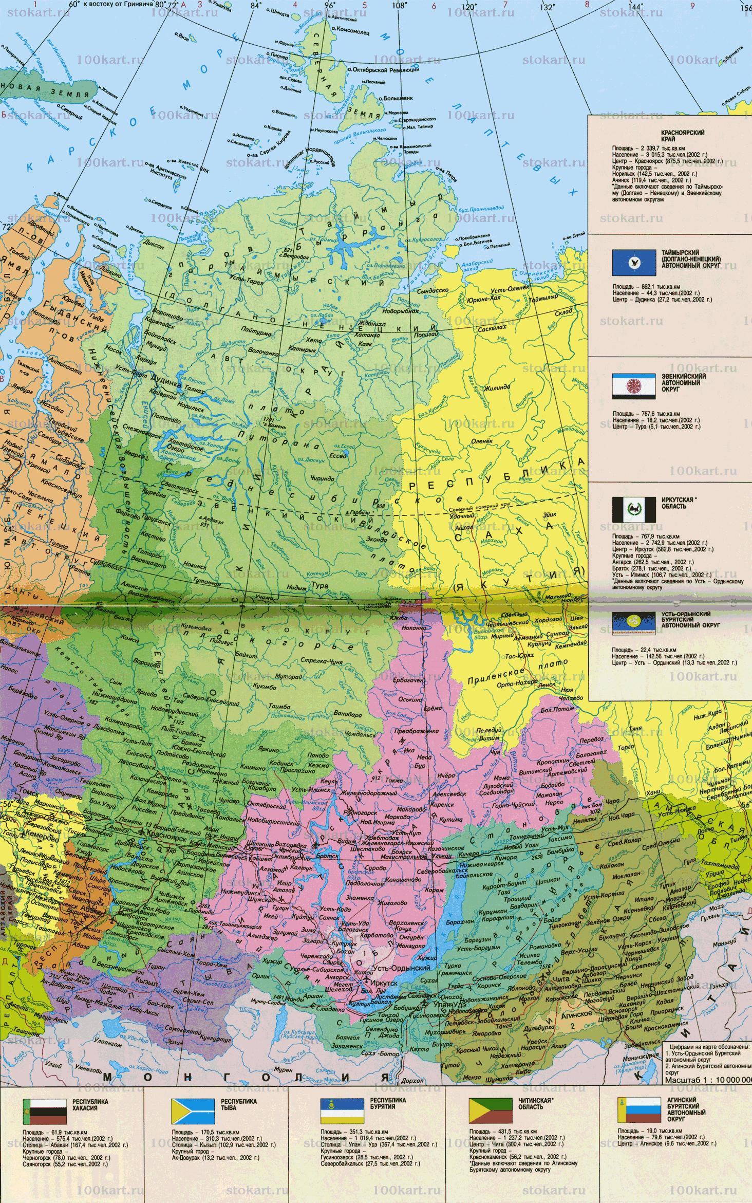 Карта восточной Сибири