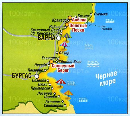 Двукратные болгарские визы.  Сообщение от BZone.  Тортуга, у вас нет, случайно, карты расположения курортов Болгарии...