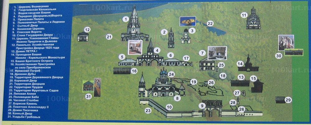 Коломенское музей заповедник схема фото 430