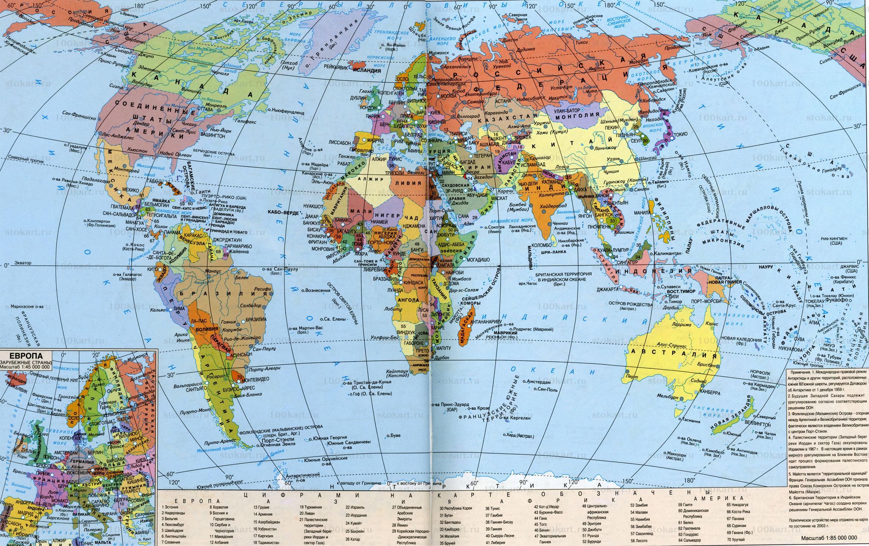 Карта Мира (политическая): http://100kart.ru/index/worldmap/other/other_387.html