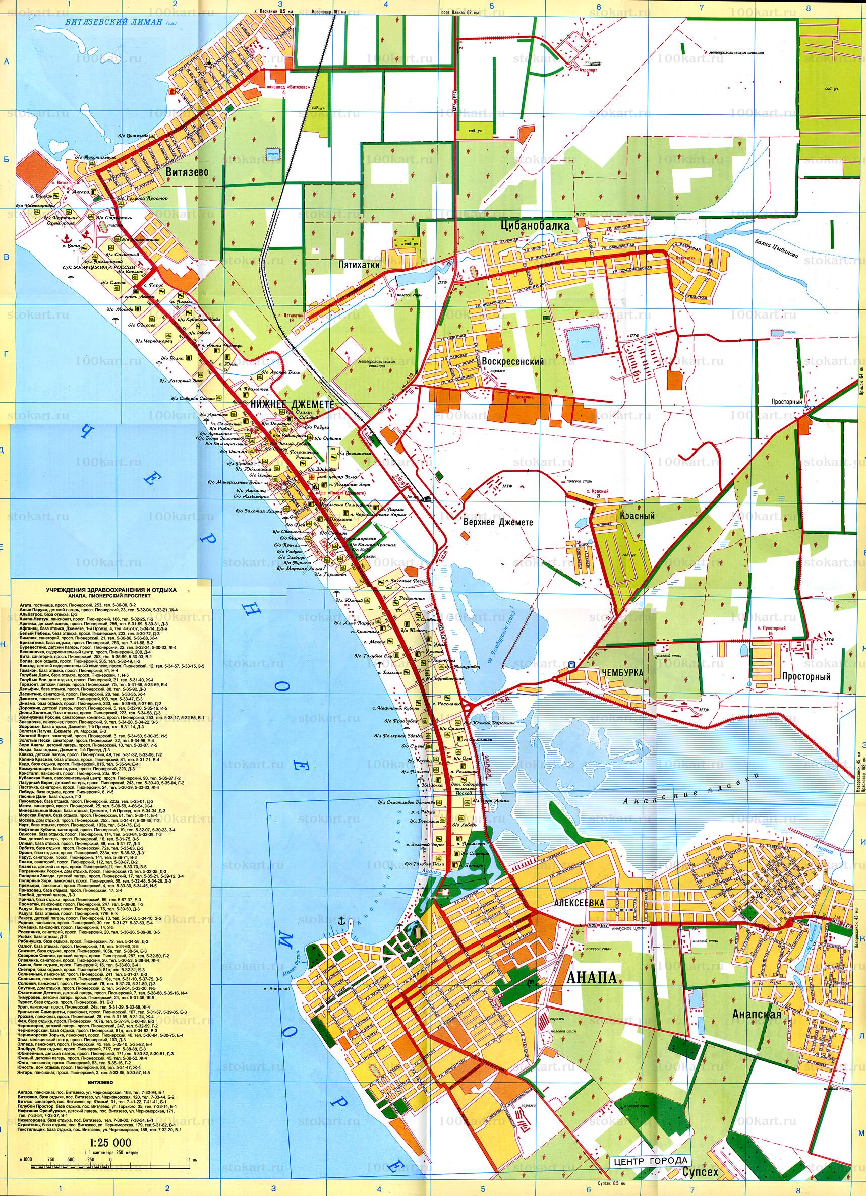 Карта Анапы подробная карта отелей, пляжей