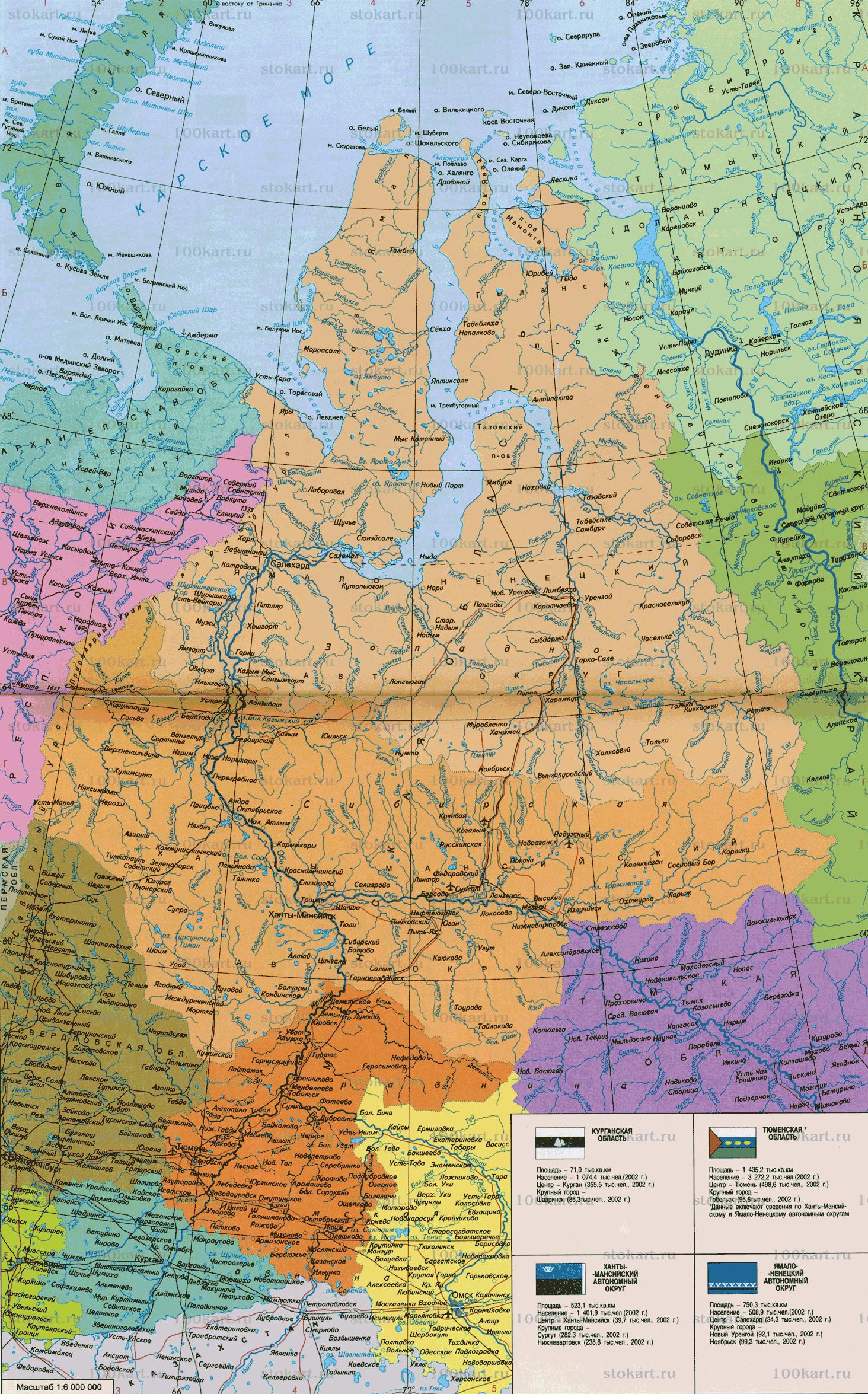 Ямало-Ненецкий автономный округ со спутника