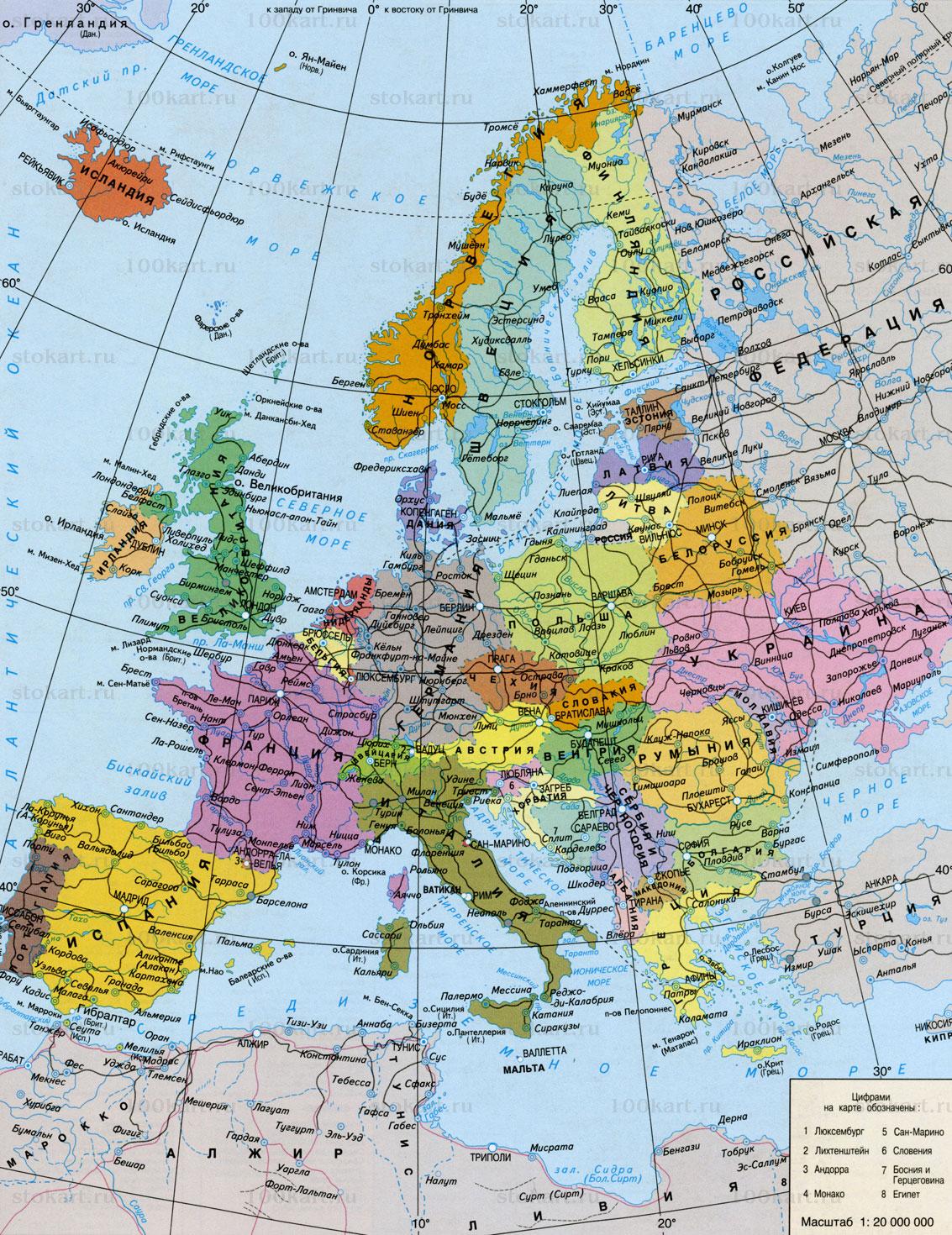 Как доехать до западной европы