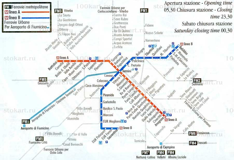 Схема метро в Риме, а также карты Франции, Германии, Египта и других стран.  Карта страны, города и области.